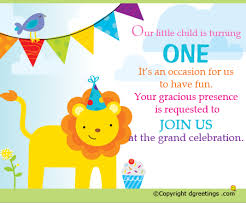 birthday text invitation messages birthday invitation card matter in birthday invitation