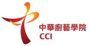 china cci chine culinary institute home