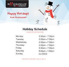 2016 schedule mathnasium