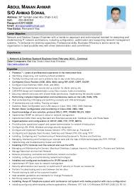 Desktop Support Resume Samples by Resume Of Abdul Manan Ahmar Network And Desktop Support Engineer