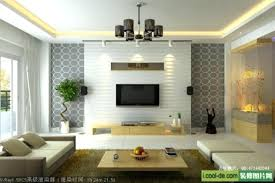 Fascinating Best Interior Design Websites House Interior Design