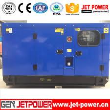 methane gas engine generator methane gas engine generator