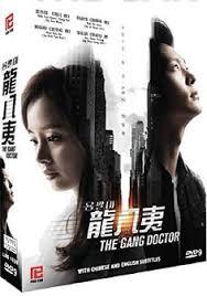 haemoo region 3 dvd non usa region english subtitled korean movie