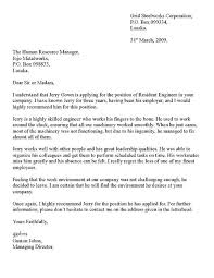 reference letter format example business reference letter for