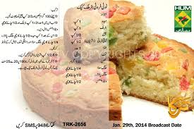 tooty fruity butter milk cake archive friendly mela pakistani