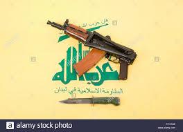 Hezbollah Flag Hezbollah Stockfotos U0026 Hezbollah Bilder Alamy