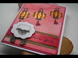 lunar new year photo cards new year card featuring jess crafts digital st sheep and