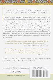 Give me the world adventura books leila hadley 9781580050913