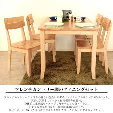 French Country Dining Tables Dining Table French Country Dining Table With Leaves Room Chairs