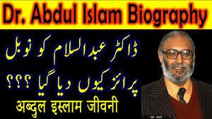 chaudhry muhammad ali biography in urdu dr abdul islam biography muslim scientists biography in urdu