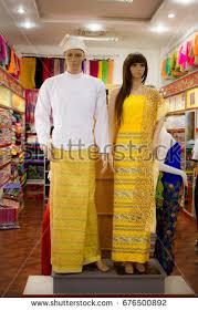 burmese man stock images royalty free images u0026 vectors shutterstock