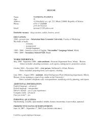 Resume Objective For Bank Job by Resume Resume Template Resume Objective Part Time Job Resume