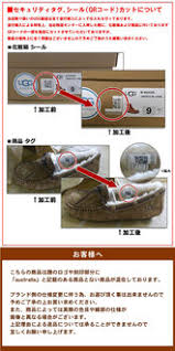 ugg s roni shoes styl us rakuten global market ugg australia s roni pfaff