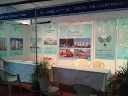kolhapur real estate market blog january 2013