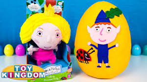 ben holly u0027s kingdom giant play doh surprise egg peppa