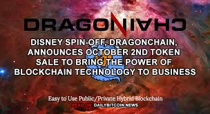 disney spin dragonchain announces october 2nd token sale to