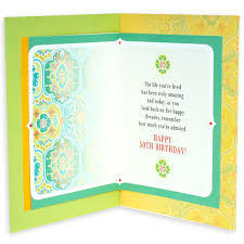50 birthday card happy 50th birthday card at best prices in india archiesonline
