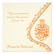islamic wedding card islamic wedding engagement damask invitation card zazzle