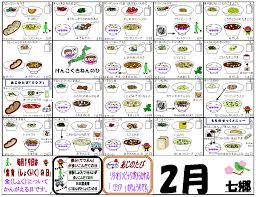 food u0026 drink yen for living