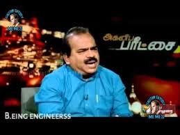 Comedy Meme - nasa latest video meme comedy video ulti by gautam gatsby