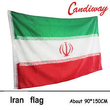 Gamecock Flag Buy Iran Flag And Get Free Shipping On Aliexpress Com