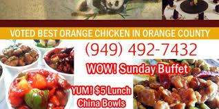 New China Buffet Coupons by New Mandarin Garden Coupon Coupon New Mandarin Garden New