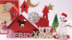 diy christmas house paper craft youtube
