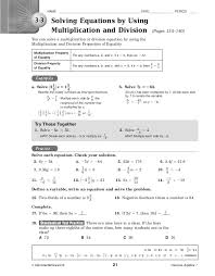 solving equations using multiplication and division worksheets