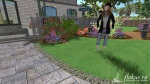 ландшафтная программа realtime landscaping architect 2016 новые