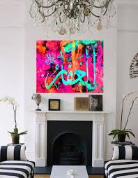 discount home wallpaper sticker islamic 2017 on home design ideas