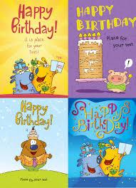 happy birthday clip art funny many interesting cliparts