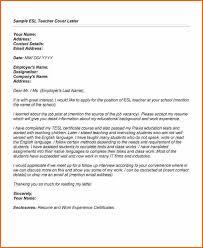 7 sample application job letter for a teacher budget template