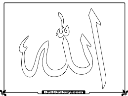 76 coloring pages your name use the first letter of your