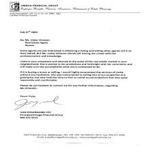 free reference letter
