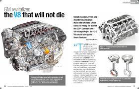 2014 corvette stingray engine primer on the lt1 v8 engine by automotive engineering