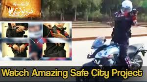 De K He Safe City Project Koi Dekhe Na Dekhe Shabbir To Dekhe Ga 25