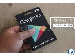 gift card play play gift card clickbd