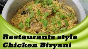 restaurants style chicken biryani in tamil chicken biryani