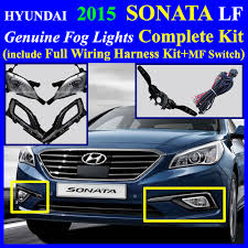 2015 2017 hyundai sonata fog light lamp complete kit full wiring