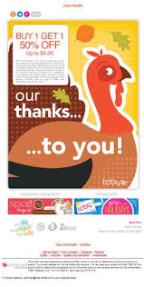 retail thanksgiving email design email marketing