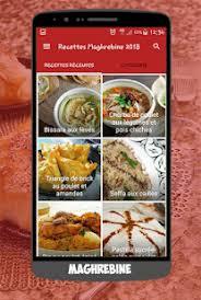 cuisine maghrebine recettes cuisine maghrébine facile 2018 apps on play