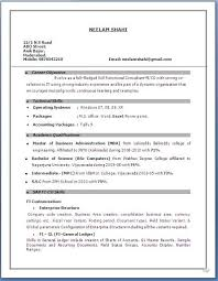 copy of a resume format 2 writing a process analysis essay collaboratively easy literacy