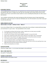 Personal Profile Resume Examples by Software Tester Cv Example Icover Org Uk