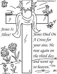 egg coloring pages printable cross simplified sun burst easter
