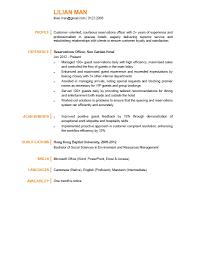 Merchandiser Resume Reservations Officer Cv Ctgoodjobs Powered By Career Times