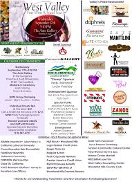 8th annual west valley fine wine and food tour