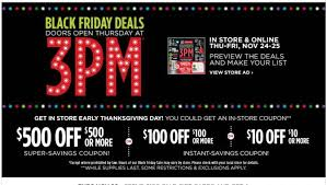 black friday store coupons black friday freebies and deals 2016 where to get freebies on