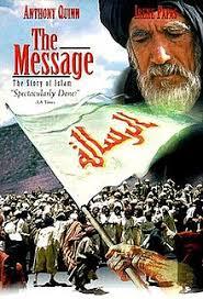 film nabi yusuf part 6 the message 1976 film wikipedia