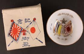 Japanese Navy Flag Antique Japanese Ww2 Rare Manchukuo Flag Variant Helmet Army Sake