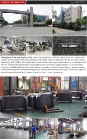 lexus spare parts store good quality automotive stabilizer link for camry lexus es300